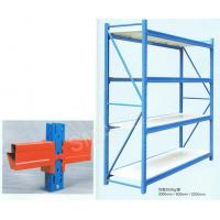 Quality Customized Optimal Space Utilization Medium Duty Racks Long Span Shelving 1800*600*2400mm for sale