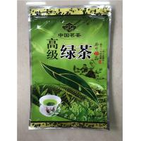 Wholesale Green Tea Thick Laminating Pouches Plastic Packing Bags Anti - Fog Gravure Printing from china suppliers