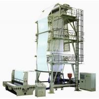 Wholesale BIG (HDPE/LDPE/LLDPE)Blowing Film Production Line from china suppliers