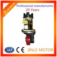 Wholesale Multi - purpose Mechanism Series Wound Hydraulic Wheel Drive 24 Volt 1200w from china suppliers