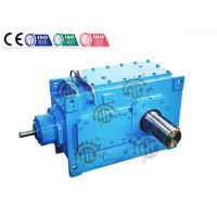 Wholesale Speed Electric Motor Gear Reduction Box / Worm Reduction Gear Box from china suppliers