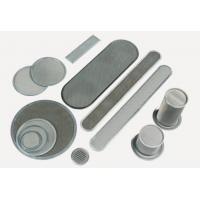 Buy cheap Nickel Mesh Filter from wholesalers