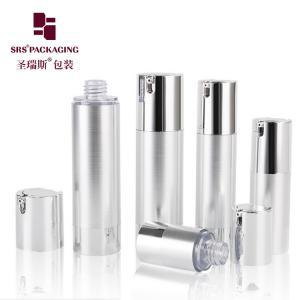 China 15ml 30ml 50ml cosmetic custom silver empty airless eye cream bottle on sale