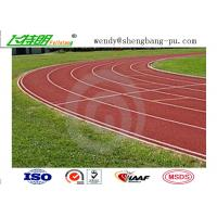Quality Imperious Self-knot Pattern Rubber Running Track for 400m Standard Stadium Floor IAAF for sale
