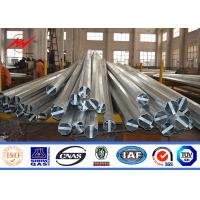 Wholesale Multi Sided 8m 12 KN Steel Power Poles With Hot Dip Galvanization Powder Coating from china suppliers