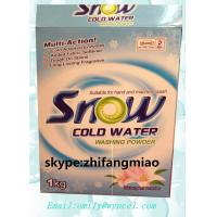 Buy cheap Home Care Detergent Soap Supplier from China from wholesalers