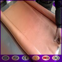 Wholesale 80 Mesh RFI Shielding Copper Mesh Fabric (Direct Factory) in stock made inchina from china suppliers