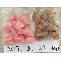 Wholesale bk mdma mdmc methylone ethylone molly purity 99% C11H13NO3 bkmdma CAS186028-79-5 from china suppliers