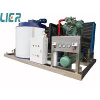 Medium Flake Ice Making Machine With Air Cooling System 8000kg/Day