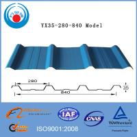 Buy cheap 840 corrugated color steel roof sheet for sale philippines from wholesalers