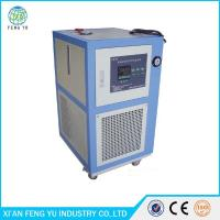 Buy cheap Hot sale 50~300 degree Heating circulators UC series High Temperature Hermetic Cooling Heating Circulator from wholesalers