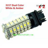 Wholesale t20 120 SMD LED Switch Back Dual colors 80pcs Amber 40pcs White LED from china suppliers
