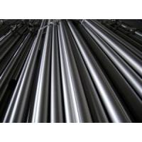 Wholesale 321 Stainless Steel Pipe from china suppliers