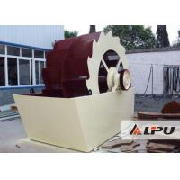 Wholesale Bucket Wheel Sand Cleaning Equipment With Max Input 10mm / IQNet Approved from china suppliers