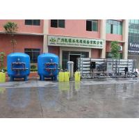Wholesale Water Treatment Industrial Reverse Osmosis Water System , 50T Demineralized RO Membrane System from china suppliers