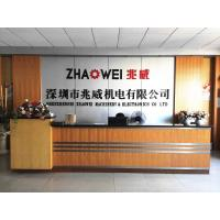 Shenzhen ZhaoWei Machinery & Electronics Co. Ltd.