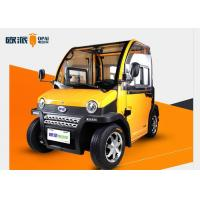 Wholesale Motor Power Electric Mini Car , Mini Electric Car Hand Brake Double Seats from china suppliers