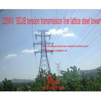 MEGATRO 220KV  SDJB tension transmission line lattice steel tower