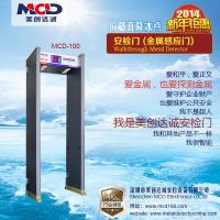 Wholesale Multi Zone Archway Metal Detector LED Array Panel Airport Security Scanners from china suppliers