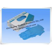 Wholesale Blue Nitrile Medical Surgical Gloves AQL 1.5 4 mil Powder Free from china suppliers