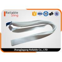 Wholesale White Polyester Cargo Strap Endless Webbing Sling For Lifting 0.8 Ton 25mm Width from china suppliers