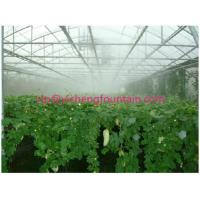 Fully Setting Pool Fog System For Plants Shed To Cooling Down the Temperature Including Nozzle Machine And Piping Work