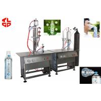 Wholesale Oxygen / Canned Fresh Air Filling Machine Production Line Oil Free Semi Automatic from china suppliers