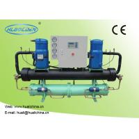 Wholesale R407C / R22 Commercial Water Cooled Water Chiller Open Scroll Type Compressor from china suppliers