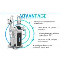 Buy cheap manufacturer best price professional strong cooling 4 head cryolipolysis machine with ISO from wholesalers