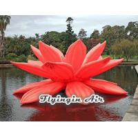 Wholesale Hot Giant Inflatable Decorative Flower with Blower for Park and Other Places from china suppliers