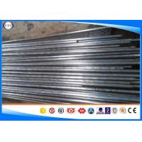 Wholesale St37.4 Cold Rolled Steel Pipe For Mechanical DIN 2391 Precision Standard from china suppliers