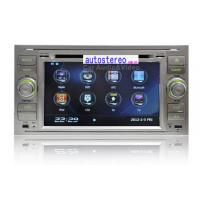 Wholesale GPS Multimedia Sat Nav Car Stereo Double Din Sat Nav Bluetooth Car System from china suppliers