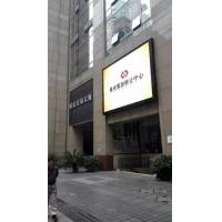 Wholesale Mobile Media Led Message Display , Full Color Led Signs Outdoor Light Weight from china suppliers