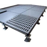 Wholesale False Floor from china suppliers