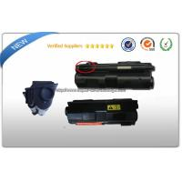 Wholesale Genuine Kyocera FS - 1100 Toner Cartridges TK140 , Japan Toner Powder from china suppliers