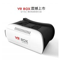 Wholesale 2016 new design glass 3D VR Box 3D VR Headset for Mobile Vr Glasses from china suppliers
