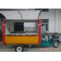 Wholesale Bike Food Cart Tricycle For Breakfast ,   Food Cart Bicycle from china suppliers