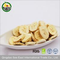 Quality EU standard Sugar Free Freeze Dried Banana Crisp Chinese instant fruit for sale