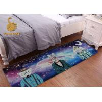 Wholesale Swan Lake Comfortable Bedroom Area Rugs Washable 4mm~12mm Pile Height from china suppliers