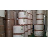 Wholesale Original Craft Paper Printed Rolls for Custom Printed Paper Coffee Cups Making Industry from china suppliers