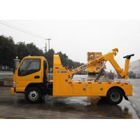 Wholesale 5915mmx2100mmx2300mm XZJ5160TQZ road wrecker, Breakdown Recovery Truck and XCMG tow truck from china suppliers