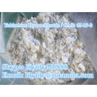 Wholesale Herbal Extract Yohimbine HCL Powder , Yohimbine HCLweight Loss CAS 65-19-0 from china suppliers