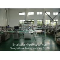 Wholesale Coconut Oil Filling Machine / Automatic Perfume Packaging Machine from china suppliers