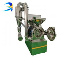 Buy cheap high quality Mulberry Leaves grinding machine from wholesalers