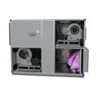 Wholesale Double Skin Healthy Climate Heat Recovery Ventilation Unit HRV Air Flow 2000m3/h from china suppliers