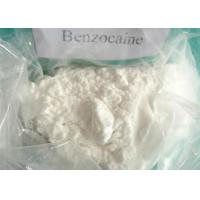 Wholesale Benzocaine 99.9% USP Pharmaceutical Raw Materials Benzocaine Powder,200 mesh from china suppliers