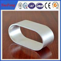 Wholesale Industrial use 6063 natural color Oval Aluminum Extrusion of anodizing from china suppliers