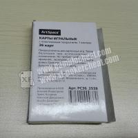 Buy cheap Invisible PC36_2938 Russian Paper Marked Playing Cards / Poker Cheat Device from wholesalers