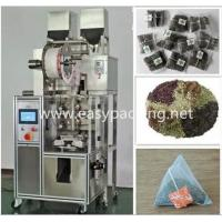 Wholesale Eletctronic sclae automatic pyramid nylon tea bag packing machine with envelop from china suppliers