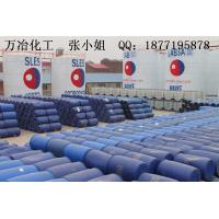 Wholesale STPP-Chemical additives from china suppliers